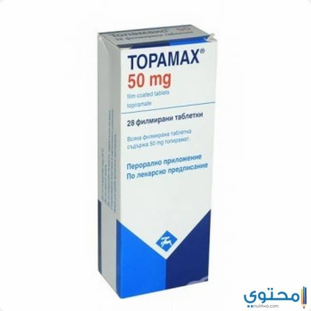 دواعي استعمال دواء توبامكس