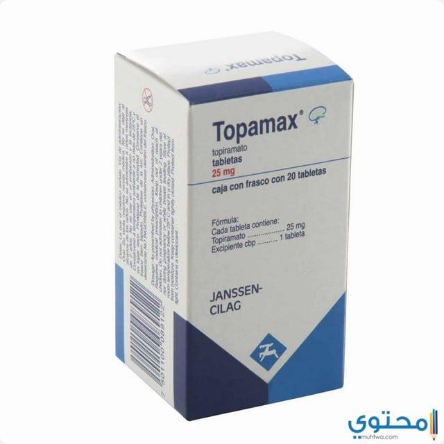 الآثار الجانبية لدواء توبامكس