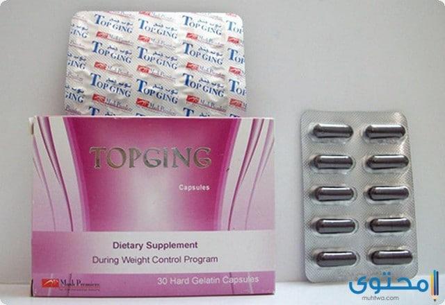 دواعي الاستعمال لدواء توب جينج