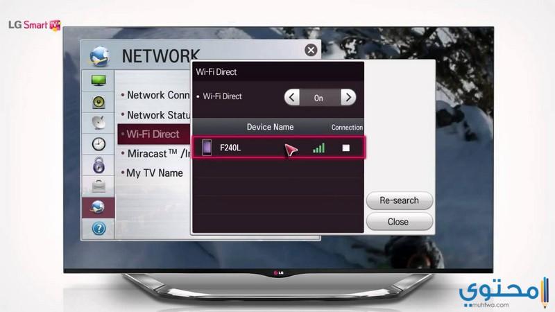 توصيل الكمبيوتر بشاشة التليفزيون