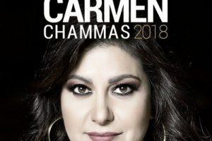 توقعات أبراج كارمن شماس لعام 2018