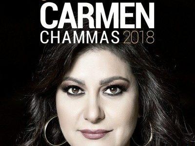 توقعات أبراج كارمن شماس لعام 2019