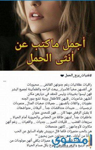 توقعات ميشال حايك لبرج الحمل 2018