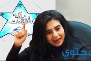 توقعات الابراج 2017 مع جوري عياد