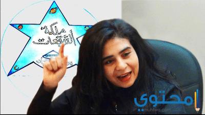 توقعات الابراج 2019 مع جوري عياد