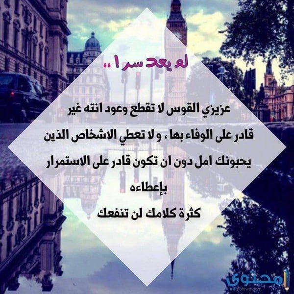 توقعات نيفين أبو شالة لبرج القوس 2018