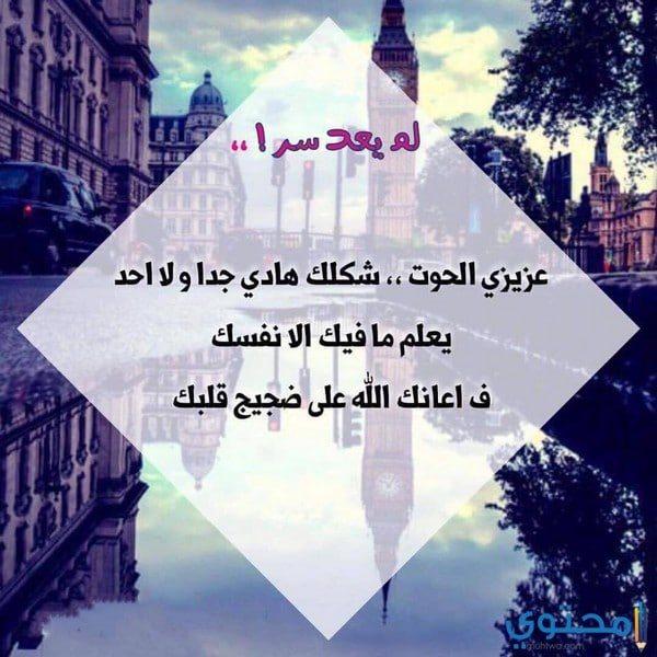 توقعات نيفين أبو شالة لبرج الحوت 2018