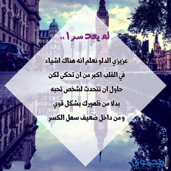 توقعات نيفين أبو شالة لبرج الدلو 2018