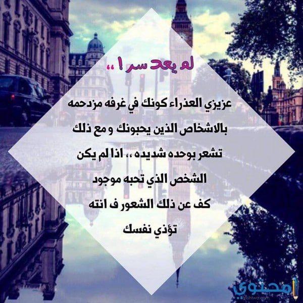 توقعات نيفين أبو شالة لبرج العذراء 2018