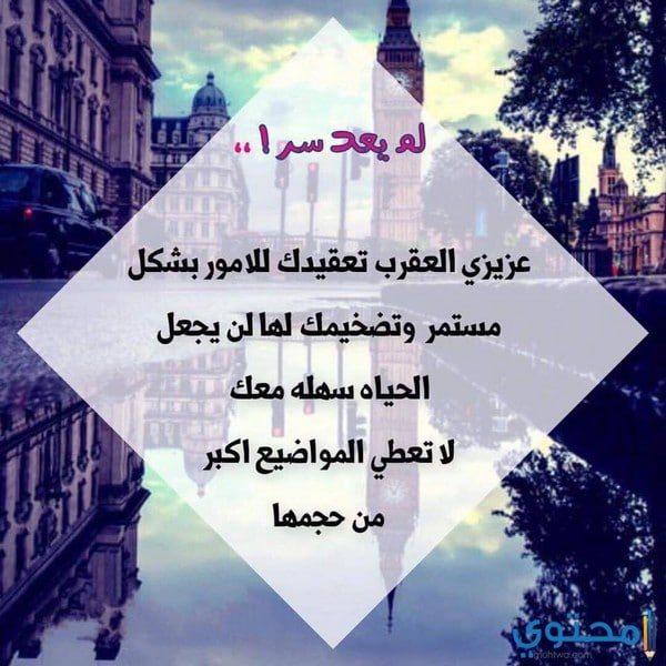 توقعات نيفين أبو شالة لبرج العقرب 2018