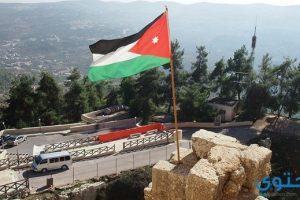 توقعات علماء الفلك للأردن 2018