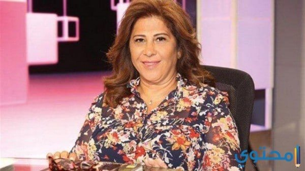 توقعات ليلى عبد اللطيف للسعودية 2018