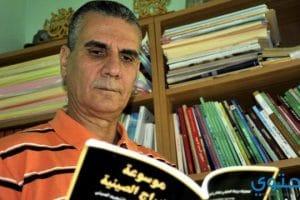 توقعات عبد العزيز الخطابي للأبراج 2018