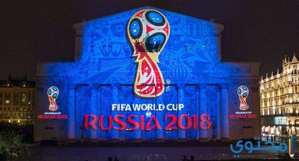 المنتخبات المشاركة في كأس العالم 2018
