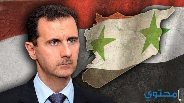 توقعات ليلى عبد اللطيف لبشار الأسد 2018