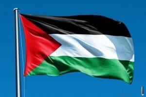 توقعات علماء الفلك لدولة فلسطين 2018
