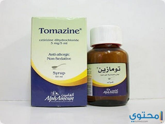 تومازين Tomazine Tablets