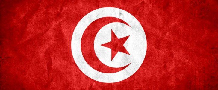 أغلفة وصور منتخب تونس للفيس بوك وتويتر