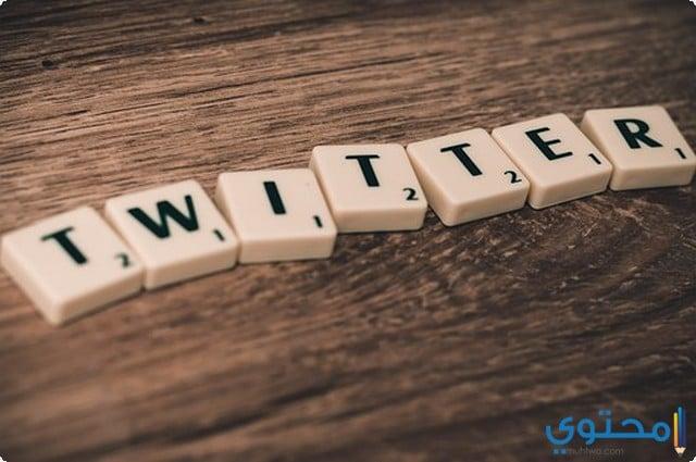قصة نجاح صاحب موقع تويتر