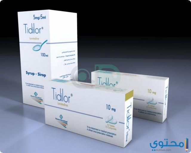 ما هو دواء تيديلور
