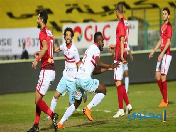 صور تيشرت الزمالك الجديد 2022 Zamalek - موقع محتوى