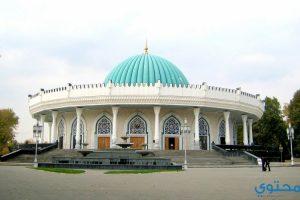 تقرير السياحة في مدينة طشقند بالصور