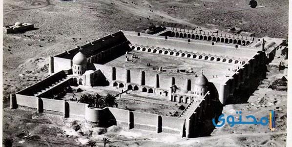 ثاني عاصمة للخلافة الإسلامية