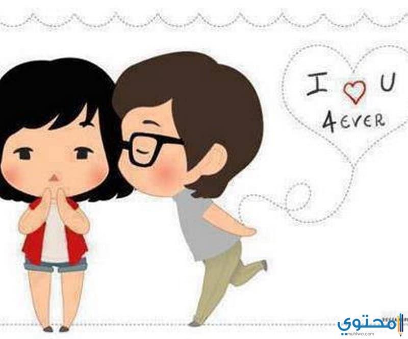 صور حب كرتون Photos Cartoon Love موقع محتوى