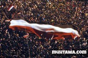 أقوال وعبر والكلمات عن ثورة 25 يناير
