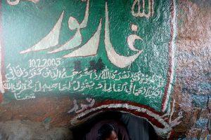 اجمل صور مكة المكرمة