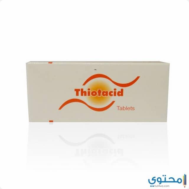الاثار الجانبية لدواء Thiotacid