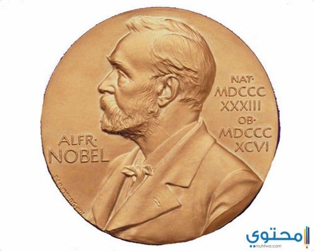 الحاصلون على جائزة نوبل