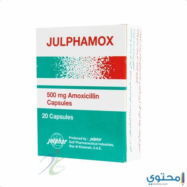 دواعي استعمال دواء جالفاموكس
