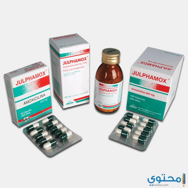 الآثار الجانبية لدواء جالفاموكس