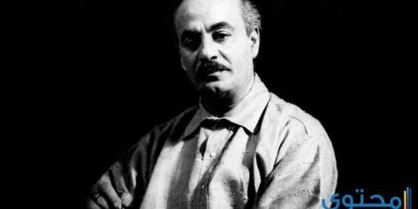 أقوال وأشعار جبران خليل جبران