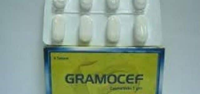 جراموسيف Gramocef مضاد حيوى واسع المجال