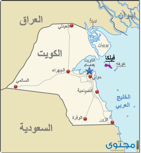 جزر الكويت