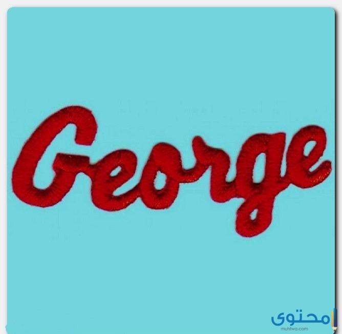 معنى اسم جرجي