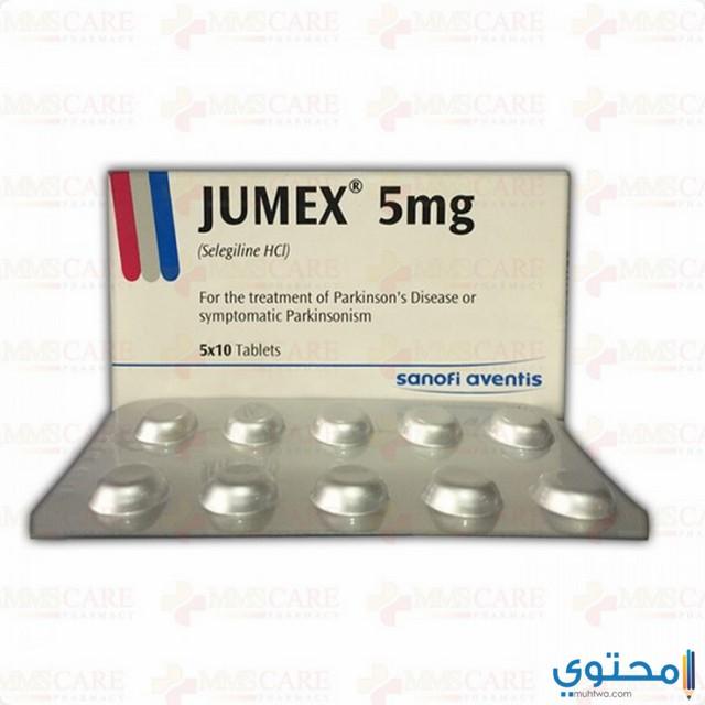 دواعي الاستعمال لدواء جوميكس