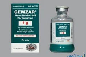 جيمزار Gemzar لعلاج الأورام السرطانية