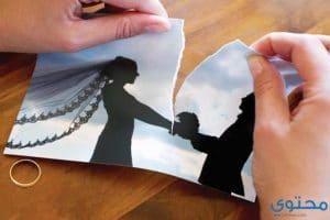 أمثال وعبر عن الطلاق جديدة