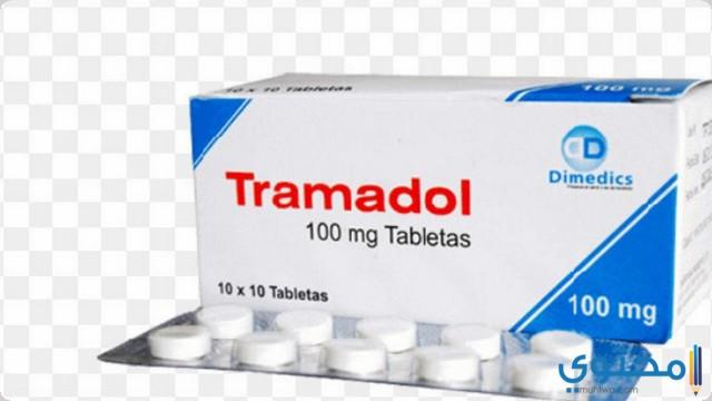 جرعة استخدام عقار ترامادول