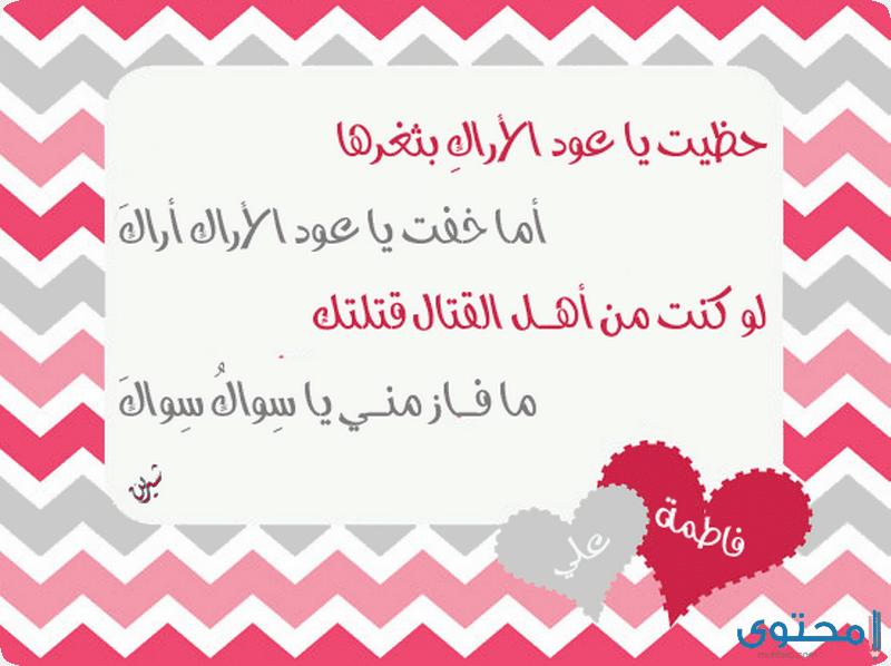 قصة حب سيدنا علي والسيدة فاطمة موقع محتوى