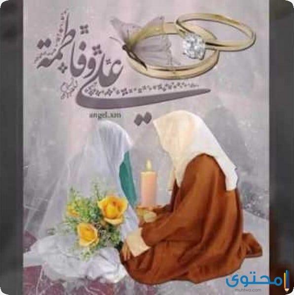 زواج سيدنا على والسيدة فاطمة رضي الله عنها