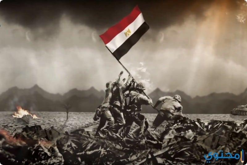 الهدف الرئيسي من حرب 6 أكتوبر 1973