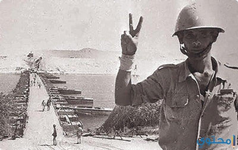 انتهاء حرب 6 أكتوبر 1973