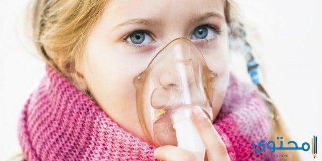 اعراض حساسية الصدر لدى الاطفال