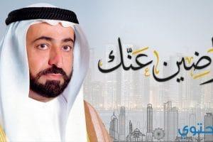 كلمات اغنية راضين عنك حسين الجسمى 2018