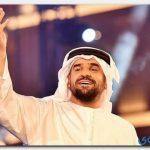 كلمات اغنية جديلة حسين الجسمي 2018
