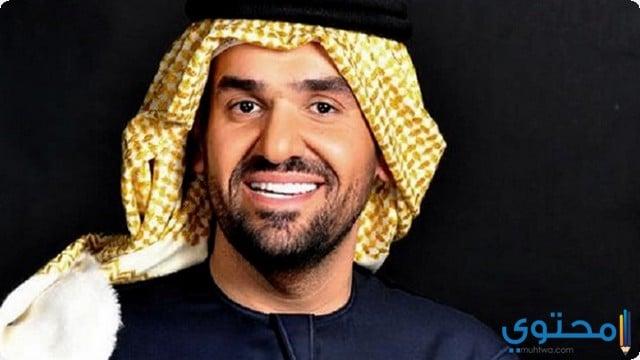 مشوار حسين الجسمى الفنى